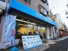 【店舗写真】S-place須磨店(株)シャイニーレジデンシャルサービス