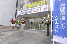【店舗写真】(株)ユートラスト