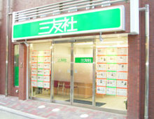 【店舗写真】(株)三友社