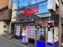 【店舗写真】シャーメゾンショップ (株)石川商事