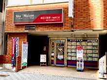 【店舗写真】MAST(株)石川商事川崎西口店