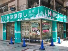 【店舗写真】ハウス・トゥ・ハウス・ネットサービス(株)十条店