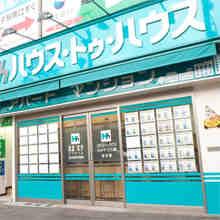 【店舗写真】ハウス・トゥ・ハウス・ネットサービス(株)王子店
