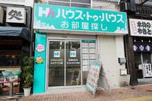 【店舗写真】ハウス・トゥ・ハウス・ネットサービス(株)板橋駅前店
