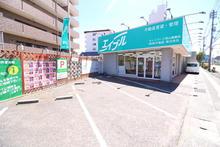 【店舗写真】エイブルネットワーク岡山国富店BRUNO不動産(株)