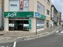 【店舗写真】エイブルネットワーク岡山駅西口店BRUNO不動産(株)