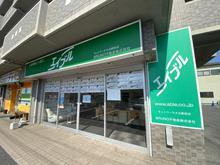 【店舗写真】エイブルネットワーク大元駅前店BRUNO不動産(株)