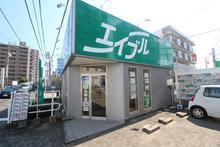 【店舗写真】エイブルネットワーク岡山西店BRUNO不動産(株)