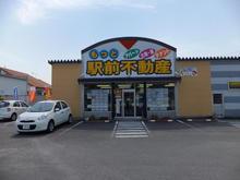 【店舗写真】もっと駅前不動産(株)