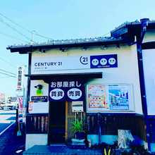 【店舗写真】センチュリー21エステート・幸(株)