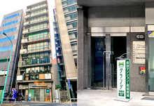 【店舗写真】グランデ池袋店 (株)グランデ