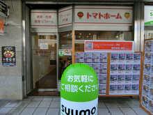 【店舗写真】トマトホーム阪急茨木店(株)オールラウンダー