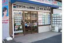 【店舗写真】ケイシン商事