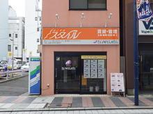 【店舗写真】(株)アイリスハウス
