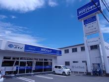 【店舗写真】アパマンショップ袋井店(株)メイン