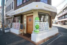 【店舗写真】(株)クラッシーホーム