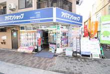 【店舗写真】アパマンショップ上新庄店西武観光(株)