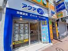 【店舗写真】(株)アクアトゥエンティワン大倉山店