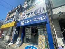 【店舗写真】(株)アクアトゥエンティワン菊名駅前店