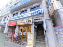 【店舗写真】(株)アクアトゥエンティワン大倉山エルム通り店