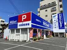 【店舗写真】アパマンショップ松山北店(株)三福綜合不動産
