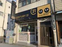 【店舗写真】センチュリー21プラウデストハウジング(株)野田阪神店