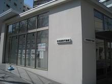 【店舗写真】(有)中央商事不動産