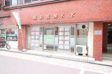 【店舗写真】東新産業(株)