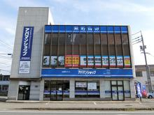 【店舗写真】アパマンショップ山口店(株)REVOLUTION