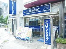 【店舗写真】アパマンショップ京都駅前店ウインズリンク(株)