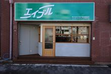 【店舗写真】(株)大坂不動産事務所