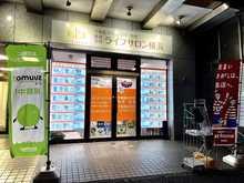 【店舗写真】(株)ライフサロン横浜