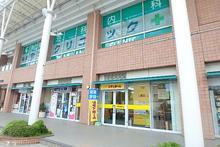 【店舗写真】シティホーム長町駅前センター(株)すまい