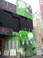 【店舗写真】ピタットハウス六甲道店(株)ラッキーハウジング