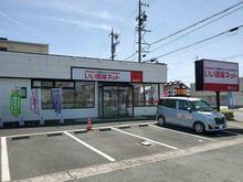 【店舗写真】いい部屋ネット大東建託リーシング(株)磐田店
