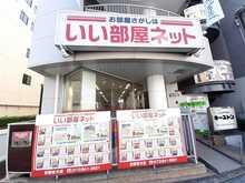 【店舗写真】いい部屋ネット大東建託リーシング(株)京阪枚方店