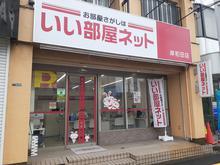 【店舗写真】いい部屋ネット大東建託リーシング(株)岸和田店