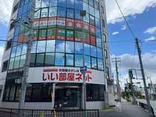 【店舗写真】いい部屋ネット大東建託リーシング(株)泉佐野店