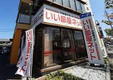 【店舗写真】いい部屋ネット大東建託リーシング(株)岡山店