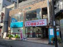 【店舗写真】いい部屋ネット大東建託リーシング(株)小田原駅前店