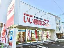【店舗写真】いい部屋ネット大東建託リーシング(株)掛川店