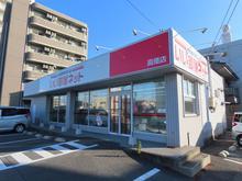 【店舗写真】いい部屋ネット大東建託リーシング(株)名古屋店