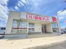 【店舗写真】いい部屋ネット大東建託リーシング(株)鈴鹿店