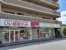 【店舗写真】いい部屋ネット大東建託リーシング(株)彦根店