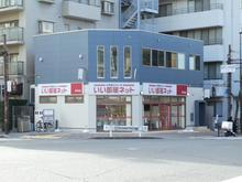 【店舗写真】いい部屋ネット大東建託リーシング(株)伊丹店