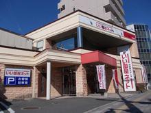 【店舗写真】いい部屋ネット大東建託リーシング(株)松山店