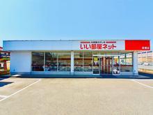 【店舗写真】いい部屋ネット大東建託リーシング(株)前橋店