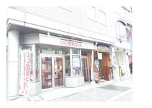 【店舗写真】いい部屋ネット大東建託リーシング(株)松本伊勢町通り店