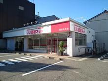 【店舗写真】いい部屋ネット大東建託リーシング(株)富山中央店