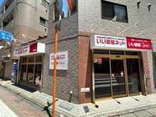 【店舗写真】いい部屋ネット大東建託リーシング(株)東京練馬店